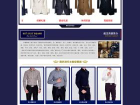 案例:长春版王服装厂