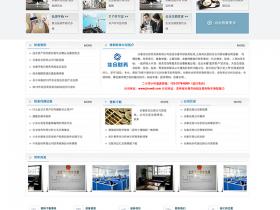 案例:长春佳合财务公司