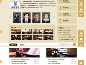 案例:吉林良誉律师事务所