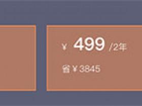 阿里云2核4G服务器优惠269元1年/499元2年/699元3年