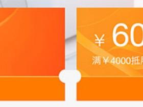 阿里云代金券红包免费领取100元220元600元和1080元限量领!
