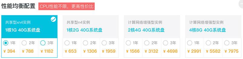 阿里云服务器优惠2折最便宜的服务器293元一年